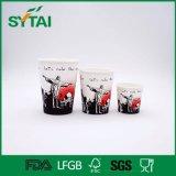 고품질 처분할 수 있는 커피 차 최신 음료 종이컵을 인쇄하는 각종 크기 관례