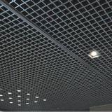 Plafond en métal à grille avec prix d'usine pour usage intérieur
