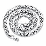 粋な宝石類のステンレス鋼のビザンチンの平らなチェーン人または女性のネックレス
