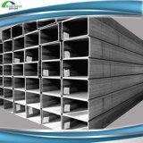 Стальные конструкционные материалы здания