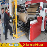 Machine d'impression de Flexo de haute précision pour le sachet en plastique de papier de film