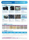 La Chine Intelligent trieur de couleur pour l'optique de grain Cardamon, de haricots
