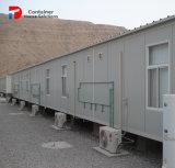 호화스러운 콘테이너 홈 40FT