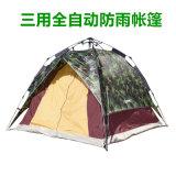 [هوم-كمبينغ] يسافر عسكريّة تكتيكيّ خارجيّ 3-4 [وتر-برووف] الناس خيمة