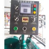 Используется гофрированный вращающийся высекальная машина при нажатии кнопки станка