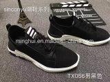 2017 Chaussures de sport New Fashion Men Chaussures de loisirs
