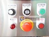 Rebanadora cocinada automática comercial del corte de la carne del acero inoxidable FC-304