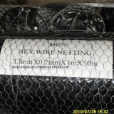 金網の網かHex。 金網