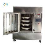 Mais Populares de microondas de Aço Inoxidável Garrafa Alimentar a máquina