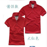 도매 Advertizing 또는 Election/Promotion Polo Shirt