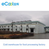 Armazém frio personalizado da grande escala para a fábrica da trasformação de frutos dos vegetais