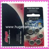 1,4 V de zinc-aire caliente de venta de pilas de botón/Audífono batería (A675)