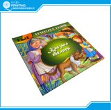 Costo di stampa del libro infantile del Hardcover di colore completo