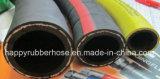 manguito de goma de la salida del agua de la trenza de la materia textil de la presión de funcionamiento 300psi
