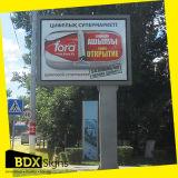 # 350 Offset Monopole doble cara Desplazamiento sesión Box / Luz