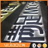 ビジネスは304ステンレス鋼の表面に署名し、印ハローのLitの味方する