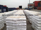 Экспорт хлористого аммония класса 99,7%