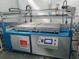 Большой формат печатной плате трафаретной печати машины полуавтоматический дроссельная заслонка с сервоприводом
