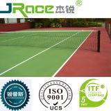 スポーツ施設の合成ゴムのテニスコートの表面の床タイル