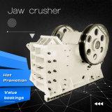 Kleine Felsen-Zerkleinerungsmaschine PET 250*400 Kiefer-Zerkleinerungsmaschine