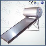 Титановый корпус синего цвета с плоской панелью солнечный водонагреватель