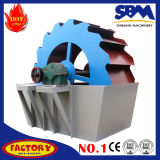 China Professional Sand Washing Machine Price, Sand Washing Machine