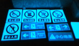 resplandor luminescente de la foto imprimible 3-4hours en película adhesiva oscura de la salida de emergencia