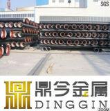 Tuyau en fonte ductile ISO 2531 / fr 545 K9, K8,