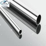 pipe carrée de l'acier inoxydable 201grade de fabrication