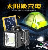 2018新しいデザイン2太陽移動式充電器が付いている太陽点ライトが付いているヘッド太陽検索ライト
