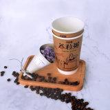 Tazas de café de papel biodegradables abonablees aisladas pared caliente del doble de la bebida con la capa del PLA