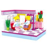 DIYのブロックの情報処理機能をもったおもちゃ(H0268549)