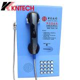 Koontecbank Service Telephone с LCD Knzd-23 LCD