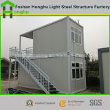 低価格の容器のホーム販売のためのプレハブの容器の家
