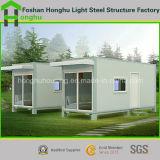 중국에서 국제 해운 콘테이너 집