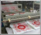 Tipo económico torta o rodillo del papel de petróleo del pan a la cortadora de hojas (DC-HQ)