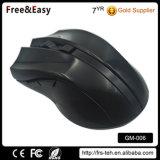 Последние Пользовательские цвета 2.4G компьютер беспроводной мыши
