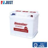 산업 Leading Dry Battery DIN60 12V 60ah