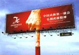 Panneau-réclame d'impression de Lona de drapeau de câble de PVC Frontlit (300dx500d 18X12 380g)