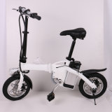 12inch Electric Two Wheeles Folding Portable Bicycle