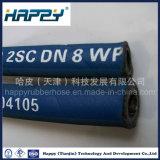 Hochdruckhydraulischer Gummischlauch 2sc