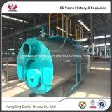高品質の産業ガスのWnsシリーズ蒸気ボイラ