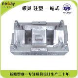 Прессформа впрыски автозапчастей пластичная, медицинская прессформа частей оборудования