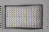 Nuevo sensor de movimiento de 80W calle la luz solar, todo en uno con la Fábrica de Moldes privado