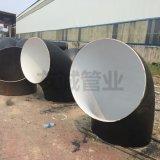 Codo anticorrosivo del acero de carbón DIN30670/3PE de Sy/T0413-2002