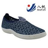 Fashion Mesh Upper Beach Chaussures de sport Bf1610125
