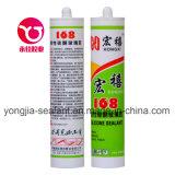 Силиконовый герметик общего назначения с уксусной кислотой (HX-168)
