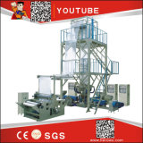 High Speed ABA 3 2 couches Mini PEHD LDPE PE soufflée Extrudeuse de film Agriculture Polyéthylène Film plastique Machine à souffler