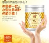 保湿するクリーム色手マスクの蜂蜜手のワックスのBioaquaの蜂蜜のミルク手マスクを白くする