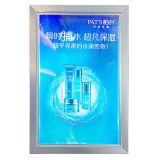 Lightboxの表示LED壁掛けの細いライトボックス